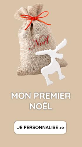 mon-premier-noel-alt