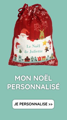 mon-noel-personnalise-alt
